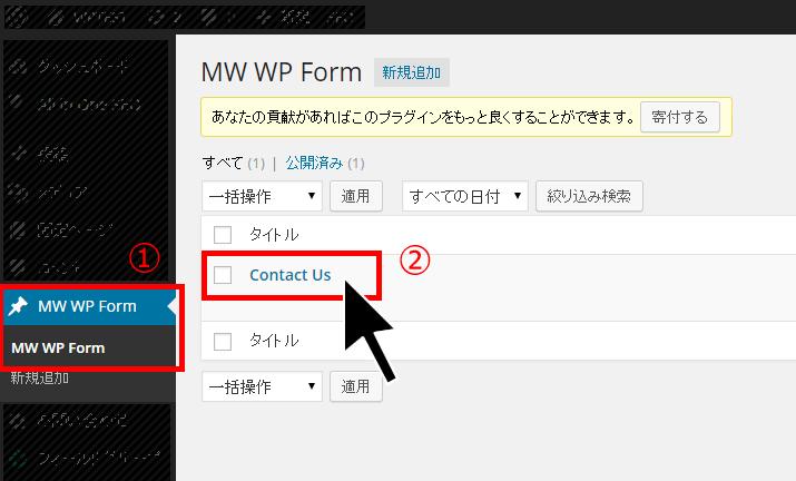 mwwpform_img01