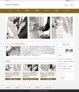 WordPressテーマ No.394