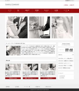 WordPressテーマ No.395