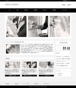 WordPressテーマ No.396