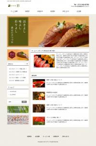 WordPressテーマ No.466