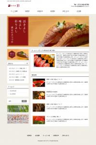 WordPressテーマ No.467