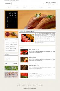 WordPressテーマ No.468