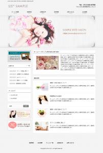 WordPressテーマ No.470
