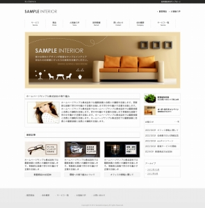 WordPressテーマ No.514