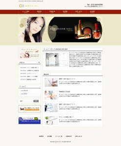 WordPressテーマ No.521