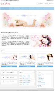 WordPressテーマ No.545