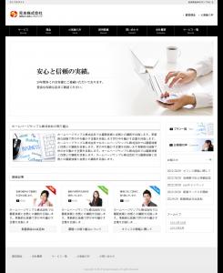 WordPressテーマ No.555