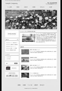 WordPressテーマ No.556