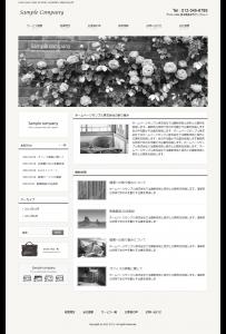 WordPressテーマ No.558