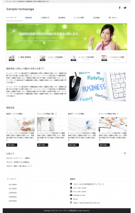WordPressテーマ No.563