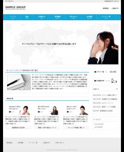 WordPressテーマ No.566