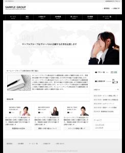 WordPressテーマ No.567