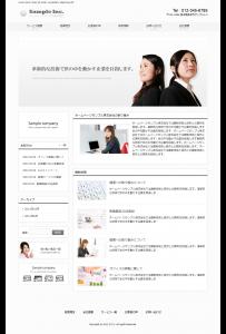 WordPressテーマ No.570