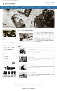 WordPressテーマ No.608
