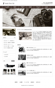 WordPressテーマ No.609