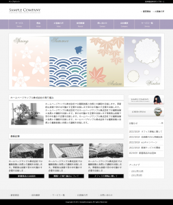 WordPressテーマ No.615