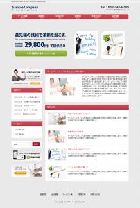 WordPressテーマ No.631