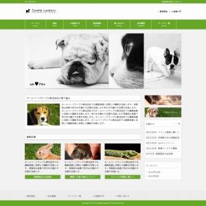 WordPressテーマ No.680