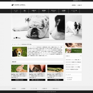 WordPressテーマ No.681