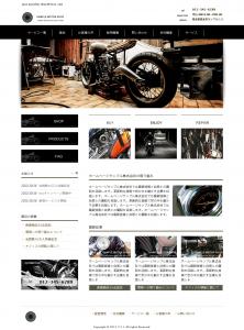 WordPressテーマ No.689