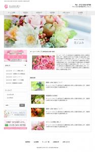 WordPressテーマ No.699