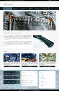 WordPressテーマ No.747