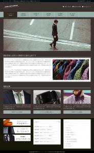 WordPressテーマ No.770