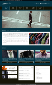 WordPressテーマ No.771