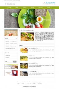 WordPressテーマ No.780