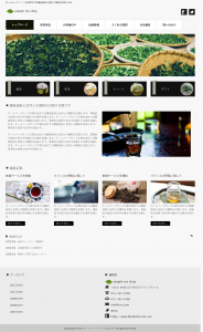 WordPressテーマ No.796