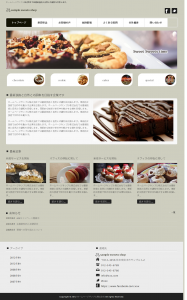 WordPressテーマ No.827