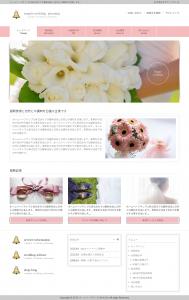WordPressテーマ No.847