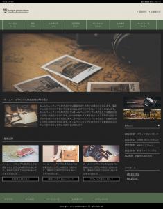 WordPressテーマ No.859