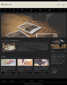 WordPressテーマ No.860