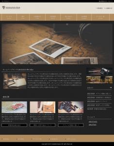 WordPressテーマ No.861