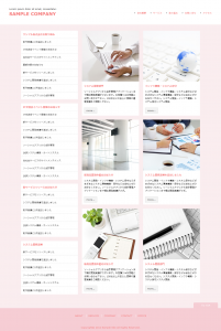 WordPressテーマ No.386