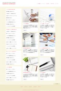 WordPressテーマ No.387