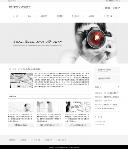 WordPressテーマ No.422