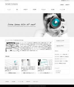 WordPressテーマ No.423