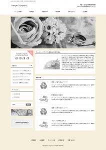 WordPressテーマ No.429